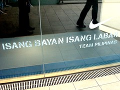 One Country, One Fight - Team Philippines (gcp86) Tags: nike nikepark teamphilippines teampilipinas