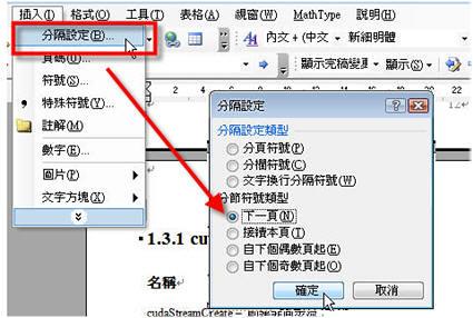 word_page03.jpg