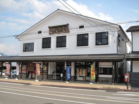 牧之通りのお店