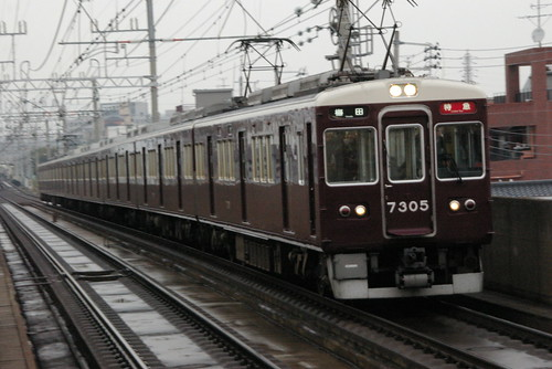 Hankyu7300series in Kamishinjo,Osaka,Osaka,Japan 2009/11/22