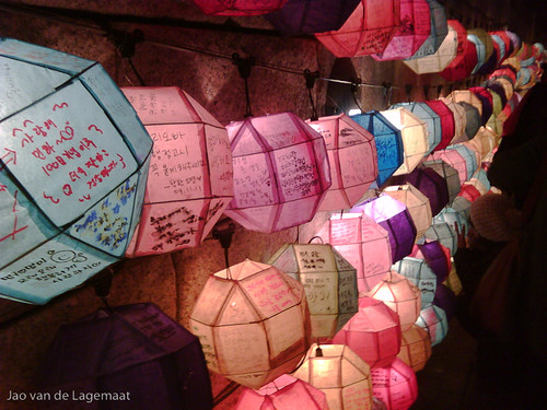 Wishing lanterns in Seoul
