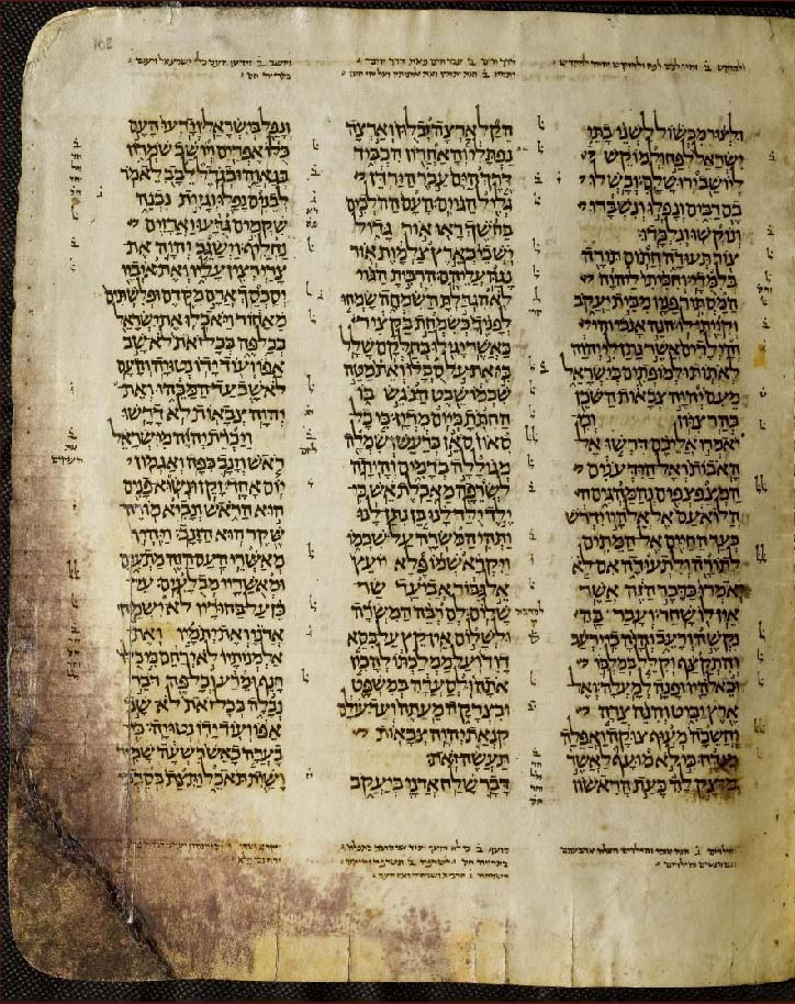 Jesaja Kapitel 8-9, Tanach via Aleppo Codex