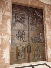 West Door of the Basilica of the Annunciation