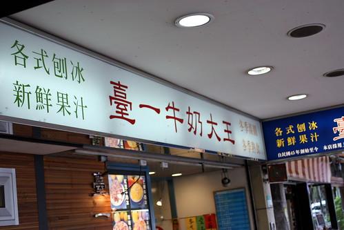 Tai Yi
