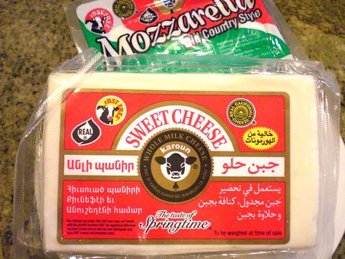 Kanafeh Dessert