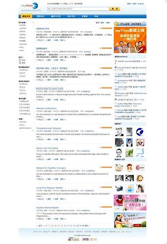 网站开发项目 _ myTino - 全球领先的网上项目外包平台