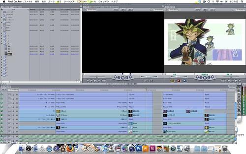 FinalCutPro画面