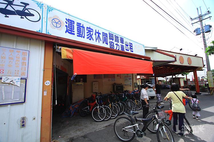 9807-潭雅神自行車道_001.jpg