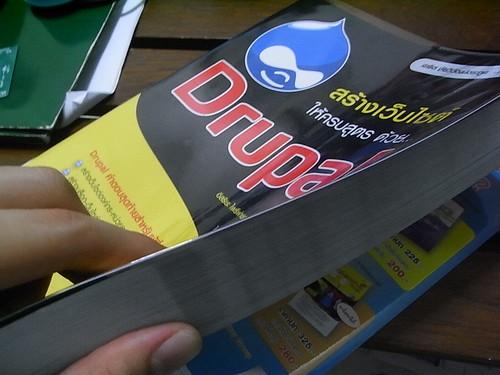 Thai Drupal Book