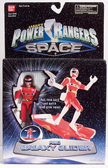 Power Rangers in Space (ThePowerDome) Tags: toys power space rangers bandai sentai wwwthepowerdomecom tokustatsu