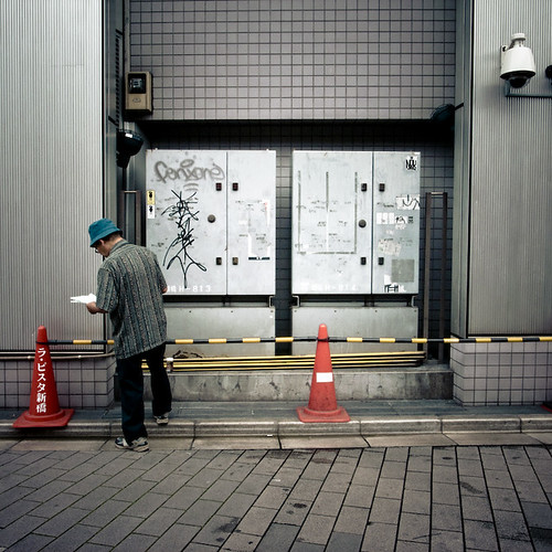 Racing Forum, Shimbashi