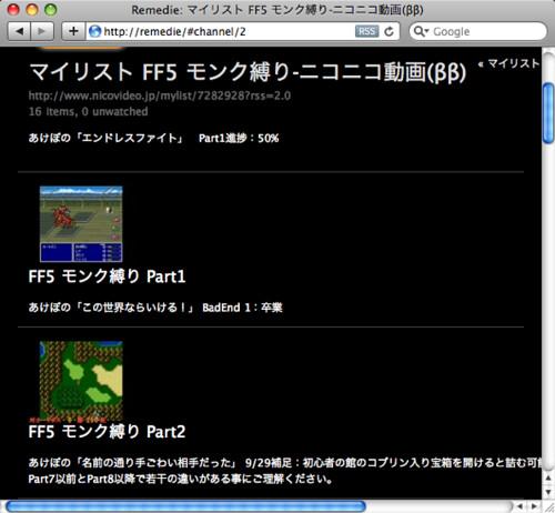 Remedie: マイリスト FF5 モンク縛り‐ニコニコ動画(ββ)