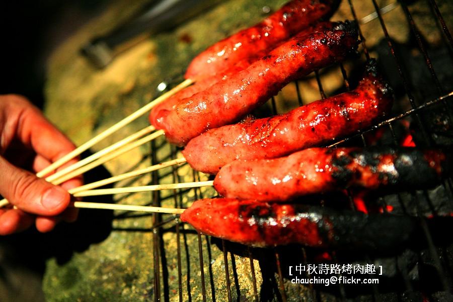 中秋詩路烤肉趣IMG_3553