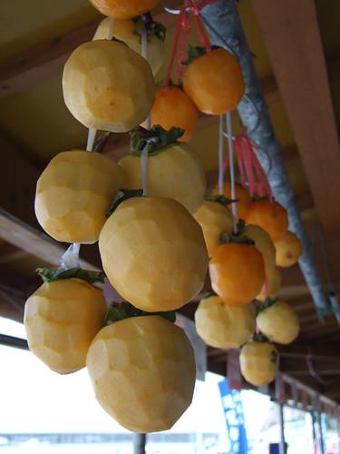 干し柿~笹川流れ