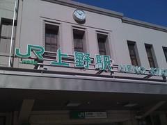 上野駅で待機中