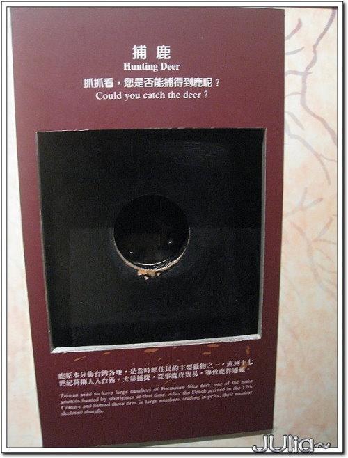 十三行博物館 (16)