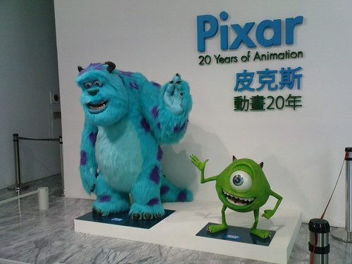 皮克斯動畫20年,怪獸電力公司裡面的毛怪與眼球