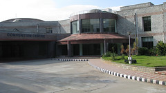 NIMHANS Convention Centre