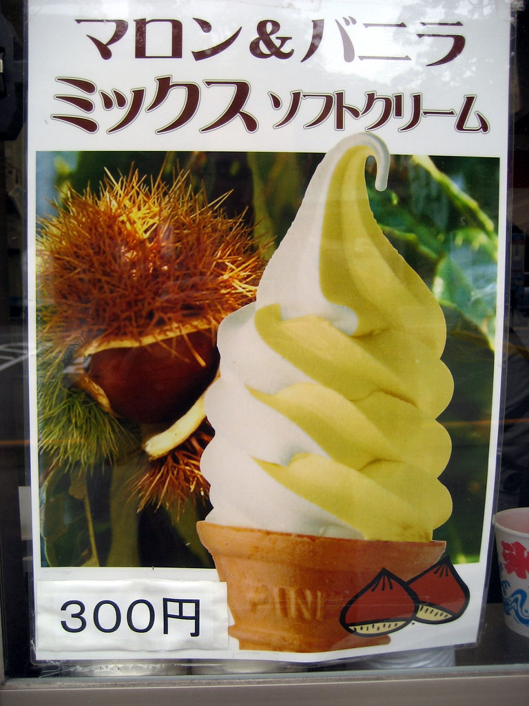 Chestnut ice cream in Japan 8315