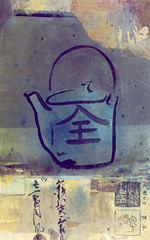 All Is Well (ElenaRay) Tags: food black hot cake painting asian tea drink drawing character traditional beverage chinese objects health teapot organic calligraphy acupuncture healing herbal alternative snuff heal wellness kampo