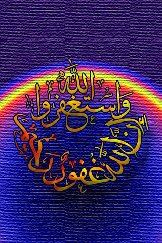 islamic calligraphy, islamic wallpaper,asmaul husna, quran verses, astaghfirullah rainbow background