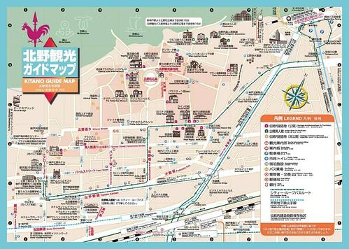 神戶北野地區地圖