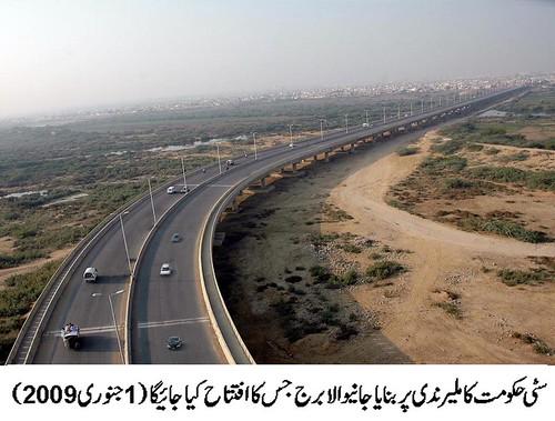 Karachi Malir River Bridge