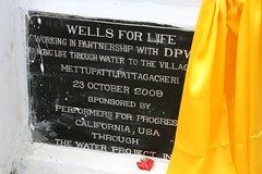 Trichy Well 06 - 011