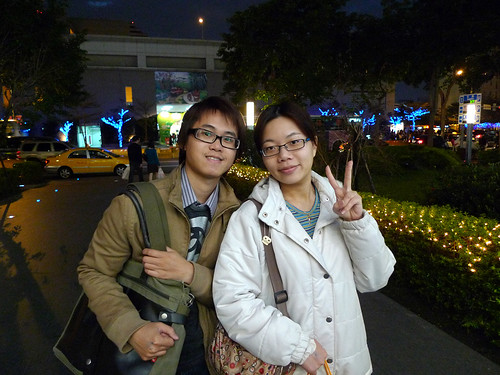 2009台北國際書展聚會