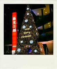 Merry Xmas 2009。信義三越