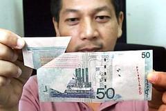 Malaysian ringgit banknote error