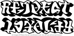 """Respect"" & ""Loyalty"" Ambigram"