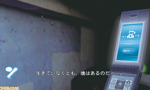 CALLING (7).jpg