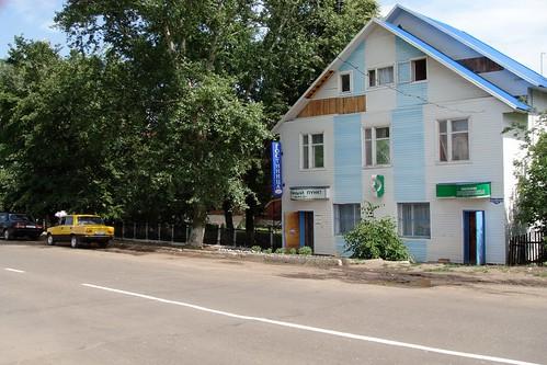 """Аптечный пункт у """"Красной"""" больницы"""