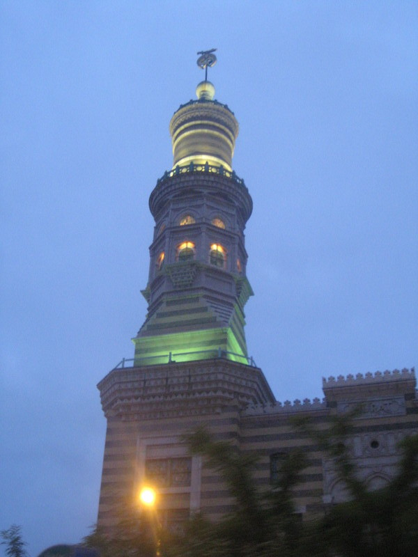 Illuminated Tower
