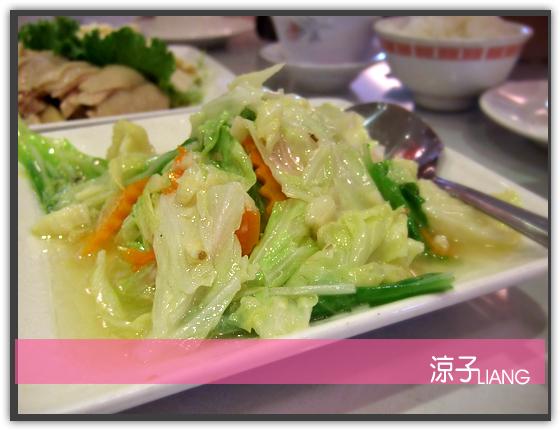 喜味香 京川菜09