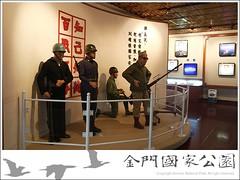 俞大維紀念館-05
