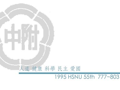 HSNU 1280*960
