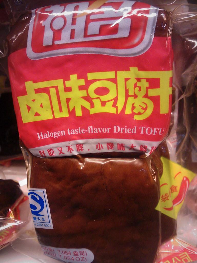 halogen taste flavor dried tofu