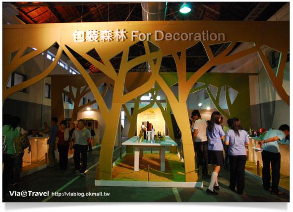 台中舊酒廠-2009台灣設計博覽會12