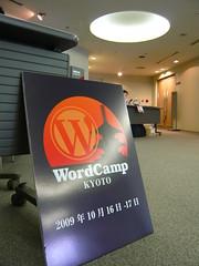 WordCamp Kyoto 2009 Logo