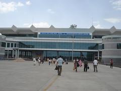 Maharana Pratap Airport aka Udaipur Dabok Airport, Udaipur, Rajasthan