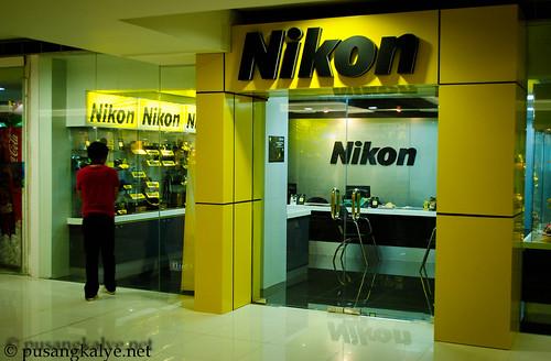 NIKON SERVICE CENTER Megamall