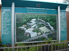 Plànol HUFS - Campus Seoul