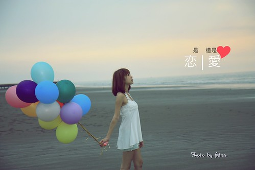 IMG_6847_恋愛.JPG