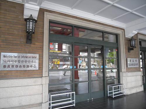 奈良市総合観光案内所-02