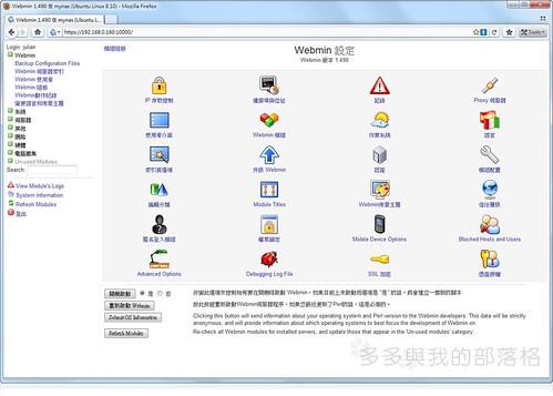 WBM001.jpg
