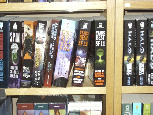 our books on the shelf at the Saratoga Springs Borders