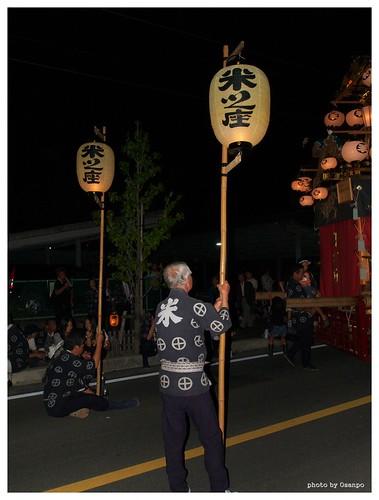 Autumn Festival 091004 #13
