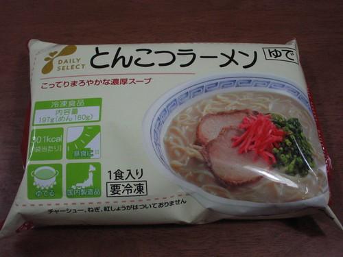 イオン製99円ラーメン-05